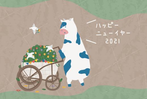 AF009_13_2 花車