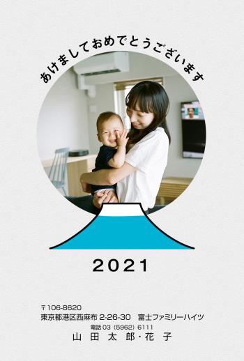 e028_fuji-2