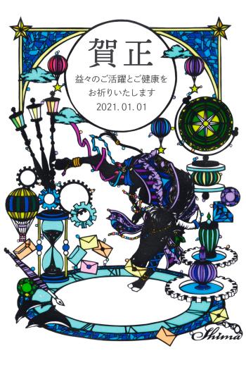 IMND-120_064-02