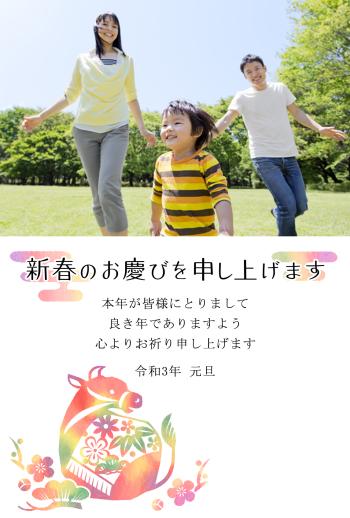 IM-n-ETC046A