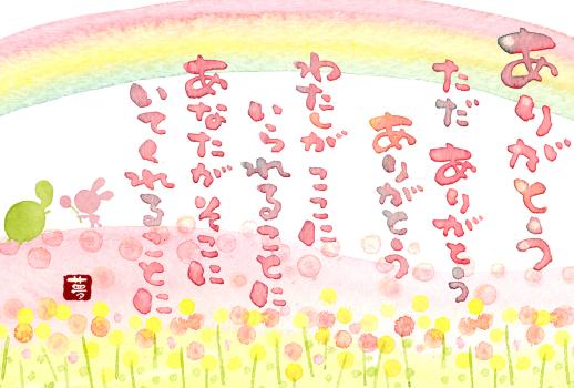IMND-385_114-02