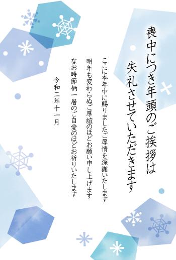 IMPN-003-098-03