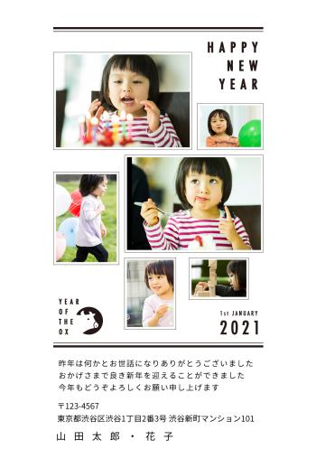 SIC MM-099