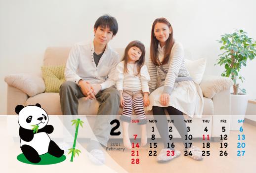 カレンダー③2021年2月