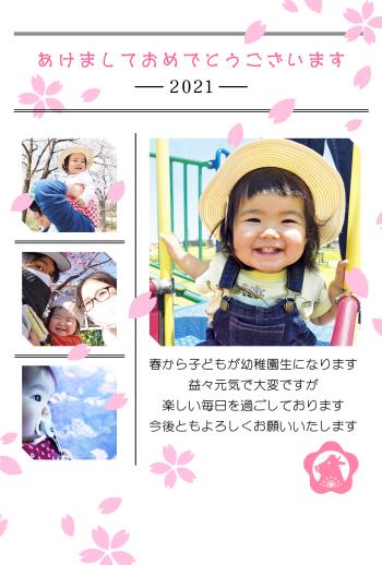 IMND-397_114-14