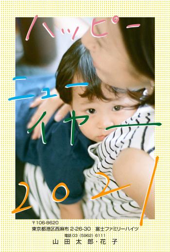 e010_katakana-1