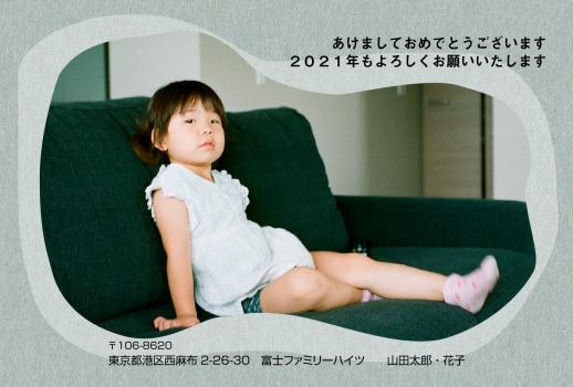 e035_fuwafuwa-1
