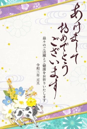 IMND-125_066-02