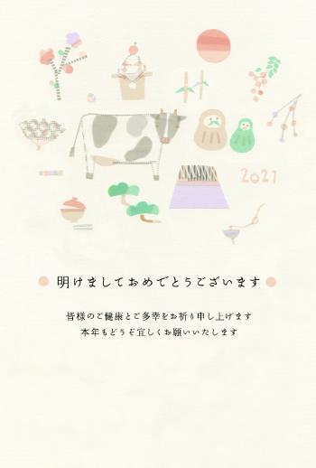 IMND-044_029-02