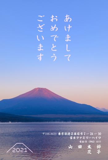 FJ_052