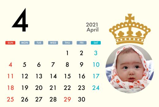 カレンダー⑤2021年4月
