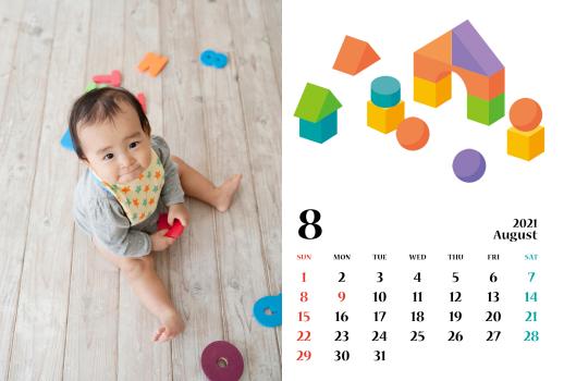 カレンダー④2021年8月