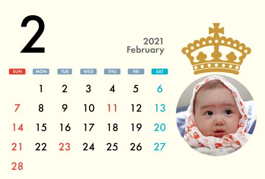 カレンダー⑤2021年2月
