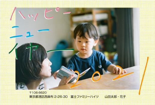 e011_katakana-2