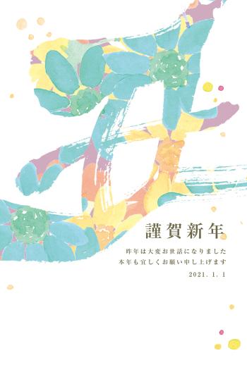IMND-113_060-05