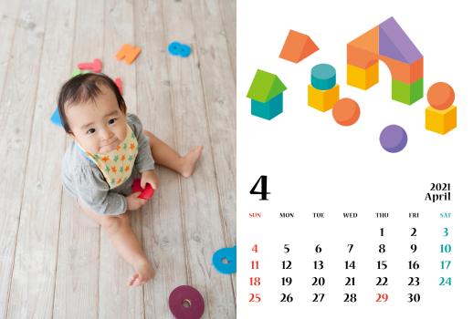 カレンダー④2021年4月