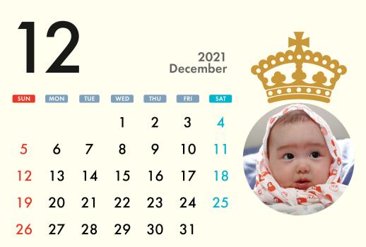 カレンダー⑤2021年12月