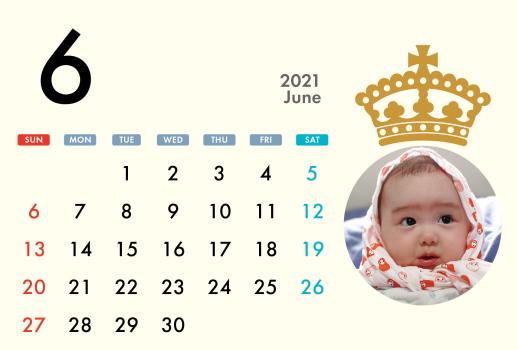 カレンダー⑤2021年6月