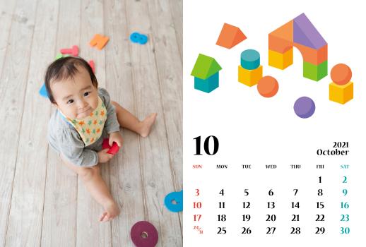 カレンダー④2021年10月
