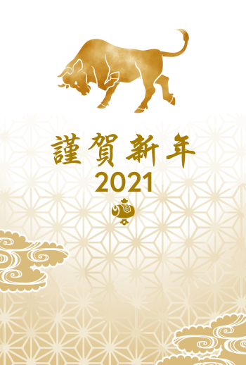 AF054_47_8 角を突き出す牛と和柄模様