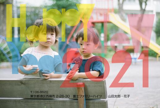 e006_zenmen-2