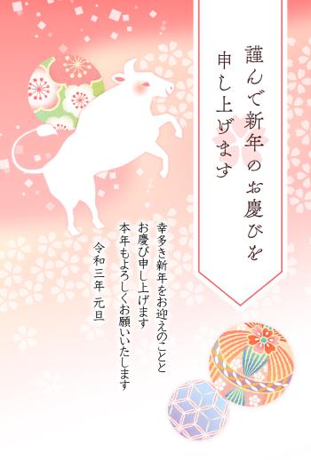 IMND-280_096-14