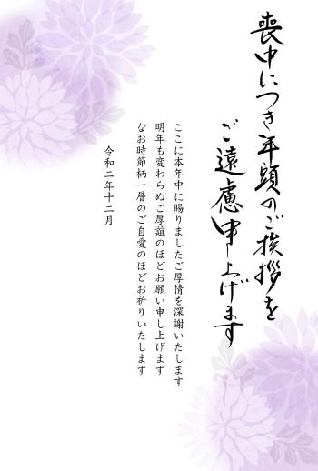 IMND-431_118-06