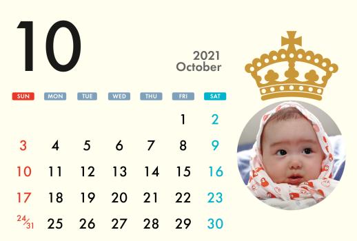カレンダー⑤2021年10月