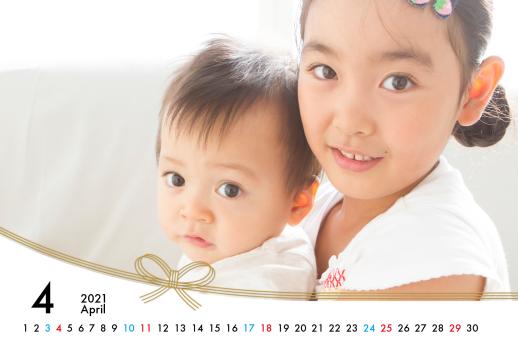 カレンダー②2021年4月