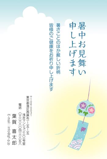 gfp001_sho01