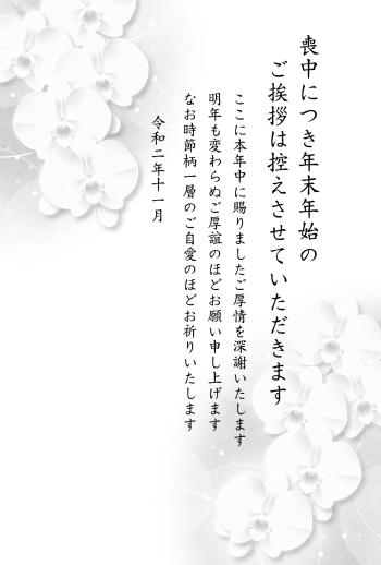 IMND-428_118-03
