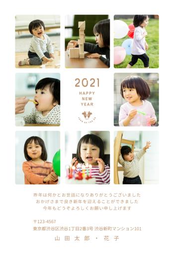 SIC MM-077