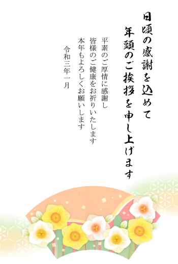 IMND-438_118-13