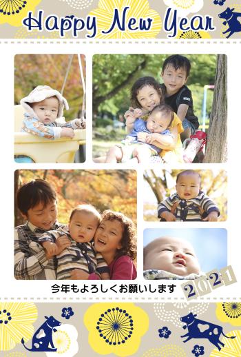 IMND-240_092-16