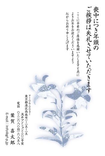 GFP-M010