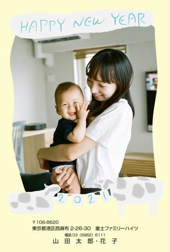 e002_baby-2