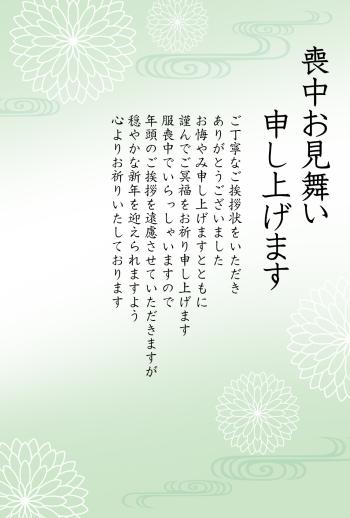IM-o-MOC016A