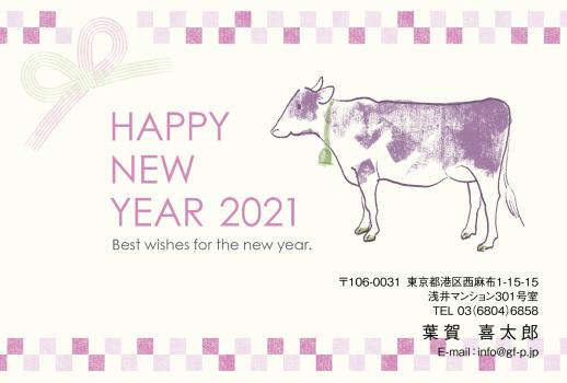 GFP-N205