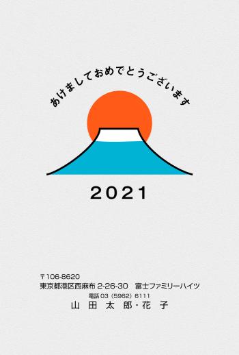 e027_fuji-1