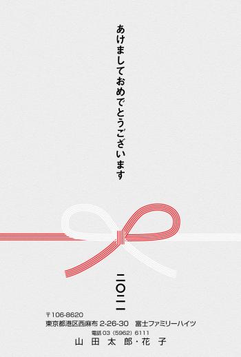 e018_mizuhiki-3