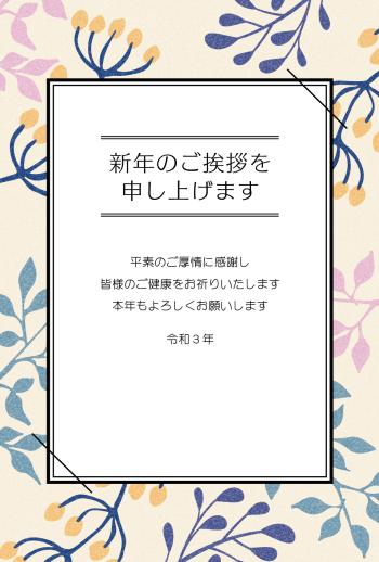 IMND-441_118-16