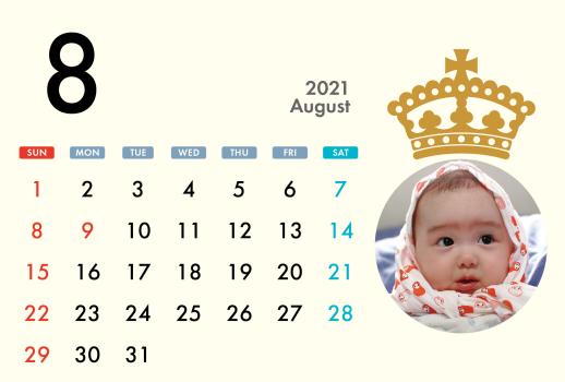 カレンダー⑤2021年8月