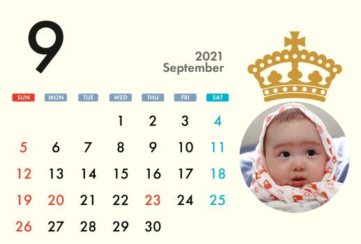 カレンダー⑤2021年9月