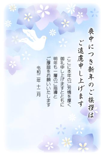 IMPN-005-098-05