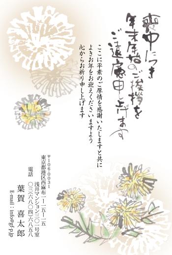 GFP-M013