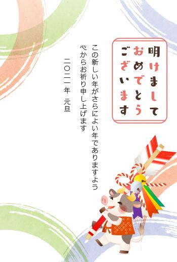 IM-g-CAS014A