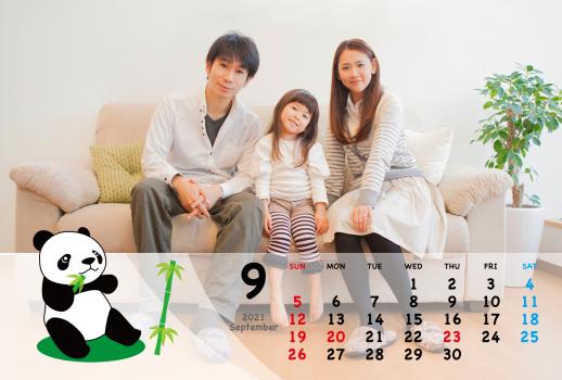 カレンダー③2021年9月