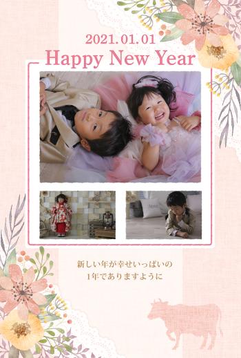 IMND-204_090-01
