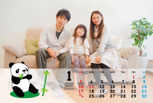 カレンダー③2021年1月