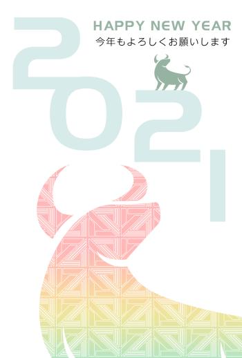 IMND-311_100-01